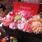 結婚祝い 結婚記念日 マイメロ 横長ボックス プリザーブドフラワー入り 花 サプライズ