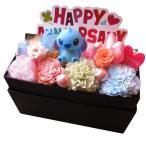 誕生日プレゼント スティッチ 横長ボックス プリザーブドフラワー入り 花 サプライズ