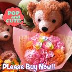 誕生日 ディズニー ダッフィー ぬいぐるみ ケース付き プリザーブドフラワー レインボーローズ 花束  20×30