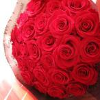 母の日 赤バラ 花束 プリザーブドフラワー 花束  赤バラ プリザーブドフラワー20本 ブーケ風花束