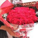 還暦祝い 赤バラ 花束 プリザーブドフラワー 花束  赤バラ プリザーブドフラワー20本 ブーケ風花束