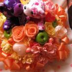 Yahoo!フラワーガーデンリーブス結婚祝い フラワーギフト プリザーブドフラワーアレンジメント【カップルKissビーンベアー】
