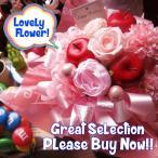 ショッピング結婚祝い 結婚祝い プレゼント 花 プリザーブドフラワー 可愛いピンクのプリザーブドフラワー ピンク ラテ