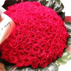 プロポーズ 赤バラ 100本 花束 プリザーブドフラワー◆プロポーズ おすすめのフラワーギフト プレゼント先へのお届け 配送日指定も可能です