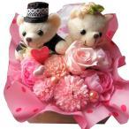 ウェディングベアー入り 結婚祝い プレゼント 花 フラワーギフト プリザーブドフラワーケーキ フラワーギフト