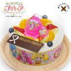アレルギー対応 卵不使用 キャラデコお祝いケーキ キャラデコお祝いケーキ ヒーリングっど プリキュア 5号 15cm 生クリームショートケーキ