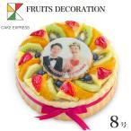 写真ケーキ ビスキュイ付フルーツ生チョコクリームのショートケーキ 8号 15〜18人 クリスマスケーキ フォトケーキ