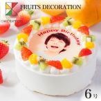 写真ケーキ フレッシュフルーツ三種デコレーション 生クリームショートケーキ 6号 18cm 7〜10名様用