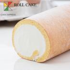 ホワイトロールケーキ 6.5×8.5×16cm ホワイトデー バースデーケーキ 誕生日ケーキ