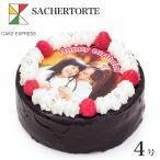 お中元 ギフト 写真ケーキ ザッハトルテ チョコレートケーキ デコレーション 4号 12cm 2〜3名様用