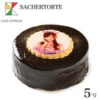 お中元 ギフト 写真ケーキ ザッハトルテ チョコレートケーキ 5号 15cm 4〜6名様用