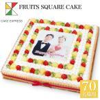 【送料無料】特大 写真ケーキ 16号 50cm サプライズ パーティー スクエア 二次会 大きいケーキ