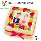 写真ケーキ スクエア型5号16cm ビスキュイ付きフレッシュフルーツ乗せフレッシュ生クリームショートケーキ