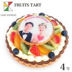写真ケーキ フルーツタルト 4号 ホワイトデー フォトケーキ イラスト プリント