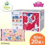 レック 水99  Disney ディズニープリンセス おしりふき 80枚 20 1600枚 ディズニー