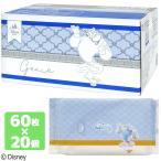 除菌シート 【アラジン】ジーニー ノンアルコール ディズニーベビー Disney ウェットティッシュ 60枚×20 (1200枚) 日本製 レック