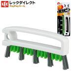 【黒カビ】激落ちくん 風呂フタ 研磨 ブラシ バス清掃 お風呂掃除