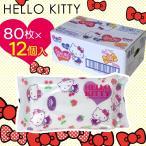 ショッピングキティ キティ うるおい肌のおしりふき 80枚×12個 (送料無料)