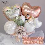 バルーンフラワー【送料無料】名前入れができるバルーンアレンジ ピンクカラー(バルーン 電報 祝電 結婚式 バルーンフラワー メッセージカード無料)ギフト