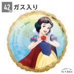 (ヘリウムガス入り)白雪姫 ワンスアポンアタイム  ディズニープリンセス バルーン キャラクター 風船 飾り付け 装飾