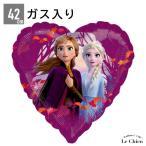 (ヘリウムガス入り) フローズン2 ハート アナと雪の女王 ディズニープリンセス バルーン キャラクター風船 誕生日 発表会 ギフト