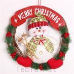 全品2枚でchristmasクリスマスリース玄関飾りドア飾り雪だるまクリスマス飾りおしゃれ30cm壁掛け店舗用法人用装飾玄関や壁がおしゃれに