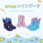 レインブーツ子ども長靴雨靴子供靴雪台風梅雨防災対策防水女の子男の子ジュニアキッズスノーブーツ靴レインラバーシューズ雨雪14-23cm