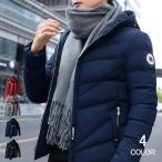 ダウンジャケットメンズフード付きジャケット厚手ダウンコートアウター男性ファッション秋冬防寒防風紳士用中綿ジャケット