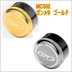 MCS02 ZPI メカニカルキャップ 新色 納品開始