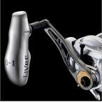 新製品 TB-1 ハンドルノブ ノブ単体 カスタム ハンドルノブ シルバー・ブラック Livre ジギング オフショア