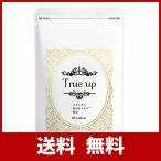 【公式】True up トゥルーアップ 女子力 サプリメント 1袋(60粒 約30日分)