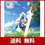 Fate/stay night+hollow ataraxia 復刻版