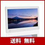 デジタルフォトフレーム 10.1インチ 1280*800解像度 IPS視野角 バックライト液晶 人感センサー MUHEN ビデオ 音楽 写真再生 時計