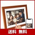 SCISHION木目調WiFiデジタルフォトフレーム 1280*800高解像度タッチスクリーン IPS視野角 16GB内部ストレージ 1080P写真/