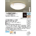 パナソニック  LGBZ1552   キッチンライト LED照明の画像