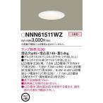 パナソニック  NNN61511WZ  ダウンライト LED照明の画像