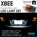 クロスビー LED ナンバー灯 ライセンスランプ 3030SMD 300LM 6000k ホワイト 1個 車検対応
