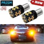 アウトランダーPHEV LED ウインカー 簡単交換タイプ キャンセラー付 S25対応 爆光1800LM アンバー 2個 1set