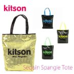 Neon Sequined Tote ネオン スパンコール トート Kitson キットソン セレブバッグ スパンコールバッグ スパンコール 3000円以上お買上で送料無料