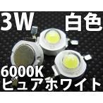 3W �� �� �ۥ磻�� �ϥ��ѥLED�ǻ� 6000K LED ȯ������������