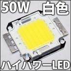 ���'� ���Ψ 50W �� �� �ۥ磻�� ����� �ϥ��ѥLED�ǻ� COB LED ȯ������������