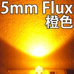 5mm Super Flux LED ▄Ї┐з екеьеєе╕ ╣т╡▒┼┘ ╞й╠└епеъевеьеєе║епеъеве╚е├е╫е┐еде╫ ╖у░┬!! LED ╚п╕ўе└едекб╝е╔