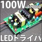 100W �ϥ��ѥLED�� ��ή AC 100V-200V LED�ɥ饤�С��Ÿ� ����ή��ǽ�ա�1W 3W 10W 20W 50W LED�ˤ����Ѳġ� LED