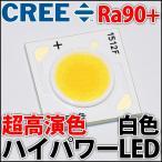CREE���� Ķ��鿧 XLamp CXA1512 ����20W �ϥ��ѥLED �� COB��¤�ǹ��Ψ!! �� �ۥ磻�� white LED ȯ������������
