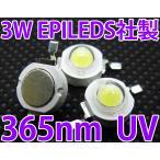 �����ǡ����Ψ EPILEDS���� 365nm 3W �糰�� UV �ϥ��ѥLED ȯ������������ �֥�å��饤��