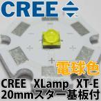 CREE���� 1W 3W 5W XLamp XT-E 20mm������������ߥҡ��ȥ������� �ѥLED �ŵ忧 ��������ۥ磻�� warm white LED ȯ������������