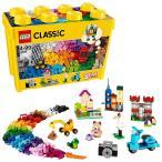 レゴ (LEGO) クラシック 黄色のアイデアボックス スペシャル 10698 新品 【送料無料】