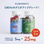 CBD グミ ぐみ CBDFX 60粒入り 1500mg 1粒