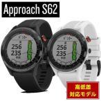 ガーミン アプローチ S62 GPSゴルフナビ 腕時計型