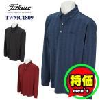 60%OFF タイトリスト 長袖ボタンダウンポロシャツ TWMC1809